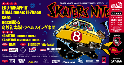 skaters8-ticket.jpg